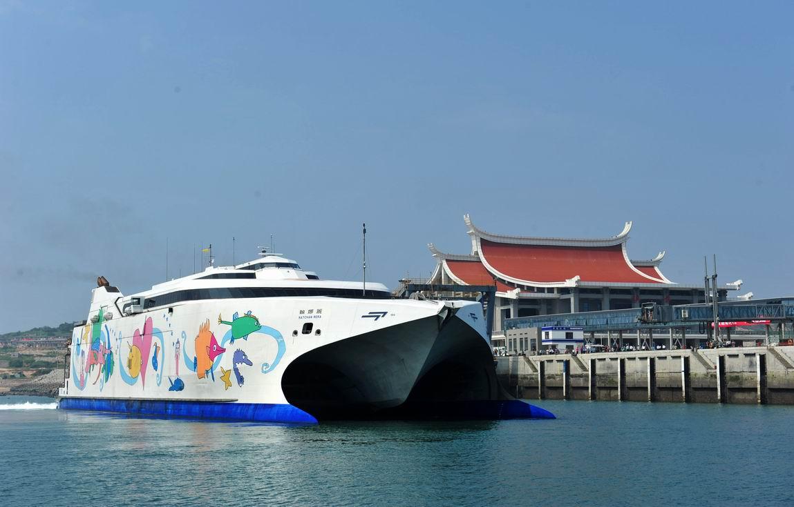 福建省海运集团有限责任公司